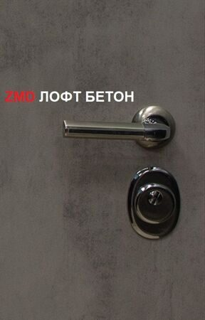 ЛОФТ БЕТОН ОБЛОЖКА