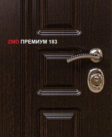 ПРЕМИУМ 183 ОБЛОЖКА