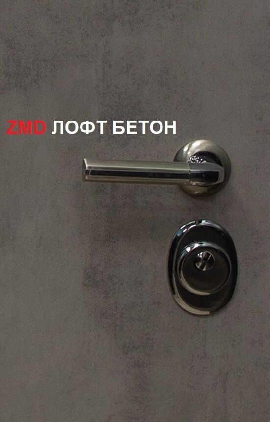 loft_beton_oblozhka.jpg