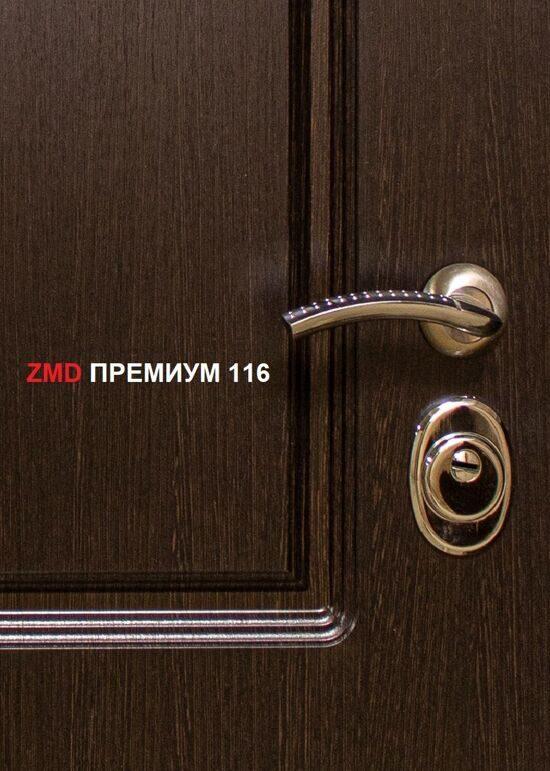 premium_116_oblozhka.jpg